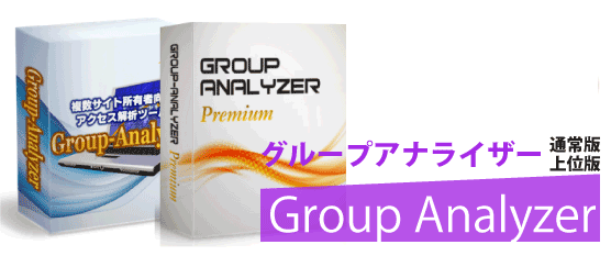 group_anal_w